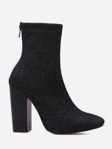 وأشار تو الدنيم أحذية مكتنزة - أسود 40