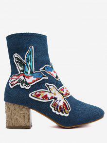 تنقش كعب أحذية التطريز الكاحل - أزرق 40