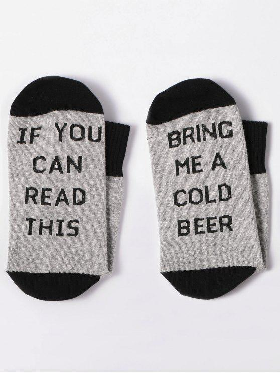 fashion Bring Me A Color Beer Ankle Socks - GRAY