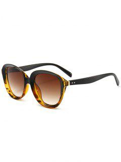 Anti UV Full Rim Driver Sunglasses - Leopard+ Double Dark Brown