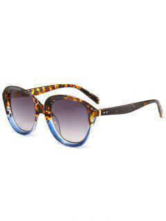Gafas De Sol Anti UV Para Llantas - Leopardo Azul