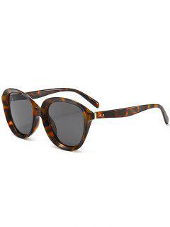 Anti UV Full Rim Driver Sunglasses - Leopard+dark Brown