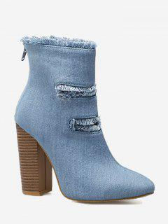 Denim Raw Trim Ankle Boots - Blue 38