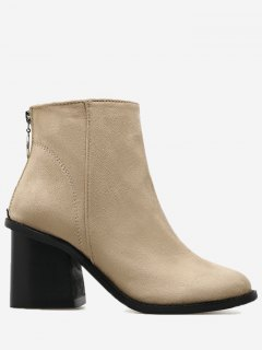 Faux Suede Block Heel Ankle Boots - Apricot 38