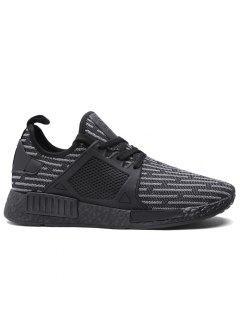 Round Toe Running Breathable Mesh Sneakers - Dark Grey 41