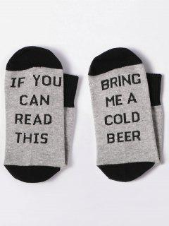 Bring Me A Color Beer Ankle Socks - Gray