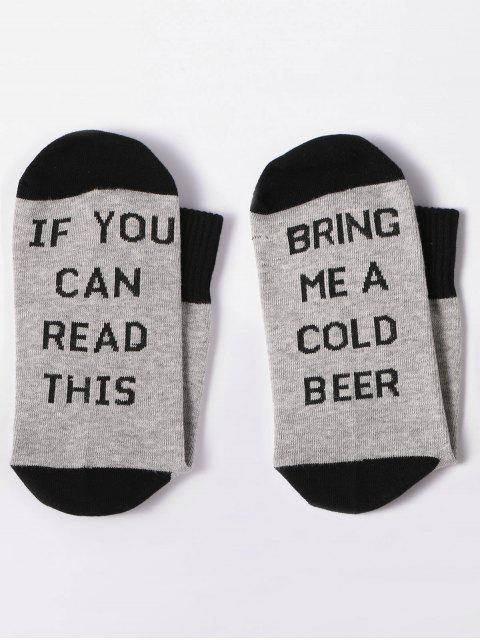 fashion Bring Me A Color Beer Ankle Socks - GRAY  Mobile