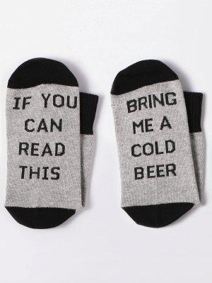 Bring Me A Color Beer Ankle Socks
