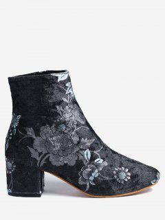 Floral Chunky Heel Ankle Boots - Black 40