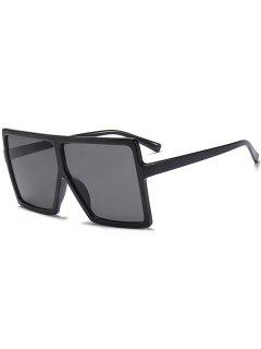 Full Frame Square Oversized Sunglasses - Bright Black+grey