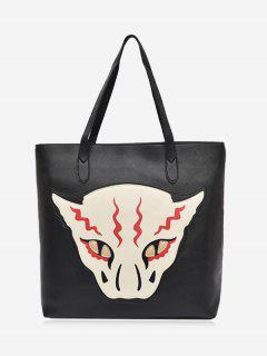 Print Masked Face Animal Shoulder Bag - Black