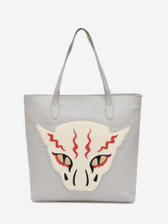 Print Masked Face Animal Shoulder Bag - Gray