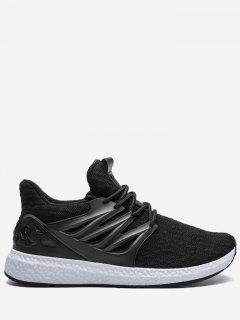 Striped Breathable Tie Up Sneakers - Black White 43