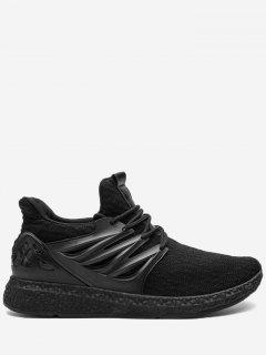 Striped Breathable Tie Up Sneakers - Black 41