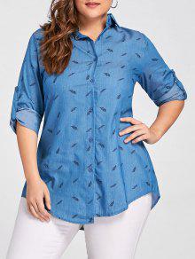 Chemise à Manches Courtes Imprimée En Plume Taille Grande - Bleu 3xl