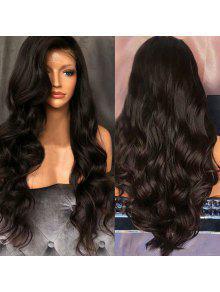 شعر مستعار دانتيل الجبهة طويل جزء حر - الأسود الطبيعي
