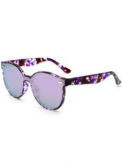 Outdoor Full Frame Mirror Butterfly Sunglasses - Purple