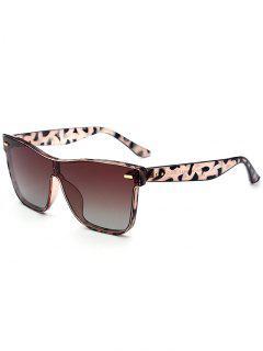 Outdoor Conjoined Rim Sunglasses - Tea-colored