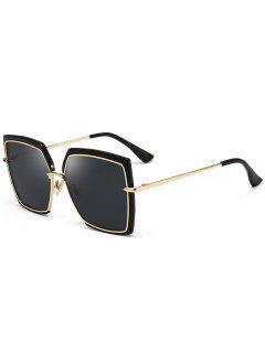 Anti UV Full Frame Oversized Square Sunglasses - Black