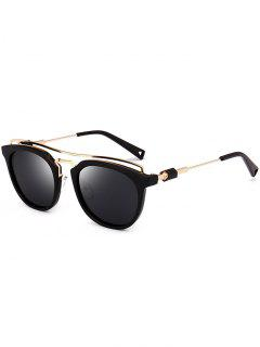Metallic Full Frame Crossbar Sunglasses - Black