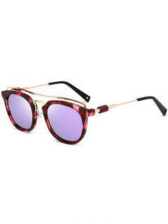 Metallic Full Frame Crossbar Sunglasses - Purple