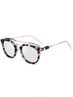 Metallic Full Frame Crossbar Sunglasses - Floral