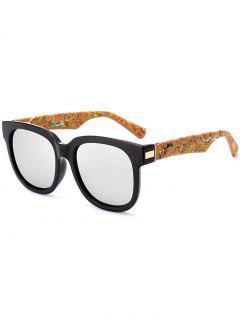 Marble Grain Legs Full Frame Mirror Sunglasses - Silver