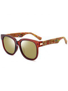 Marble Grain Legs Full Frame Mirror Sunglasses - Tea-colored
