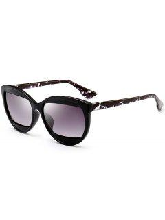 Eyebrow Cat Eye Sunglasses - Black