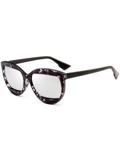 Eyebrow Cat Eye Sunglasses - Silver