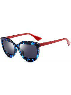 Eyebrow Cat Eye Sunglasses - Black Blue