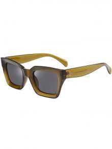 أوف حماية الإطار الكامل مربع النظارات الشمسية - أخضر زيتوني