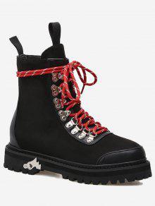 حذاء قصير ذو نعل سميك مزين بقطع معدنية - أسود 38