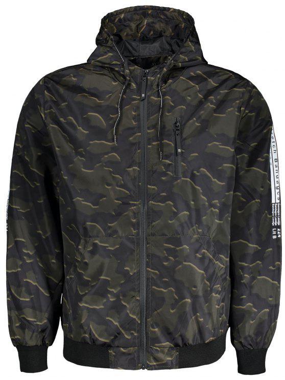 Veste Coupe Vent à Capuche Camouflage - Camouflage ACU 2XL