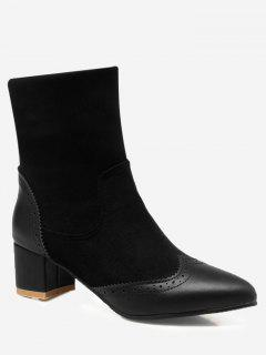Wingtip Splicing Pointed Toe Boots - Black 41
