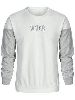 Water Embroidered Color Block Sweatshirt - Grey And White 4xl