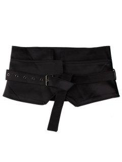 Faux Suede Leather Chunky Waist Belt - Black