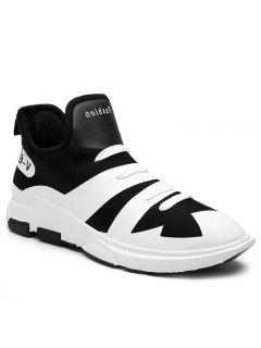 Striped Slip On Color Block Casual Shoes - Black White 40