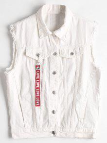 معطف الصدرية مطرز بالحرف مهترئ الحاشية - أبيض