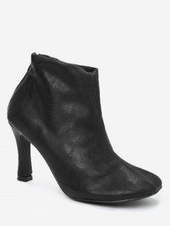 Stiletto Back Zip Pointed Toe Boots - Black 36
