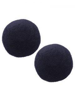 Velvet Round Vintage Stud Earrings - Black