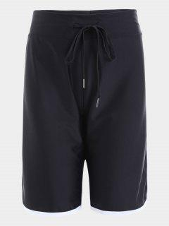 Drawstring High Waisted Sporty Shorts - Black S