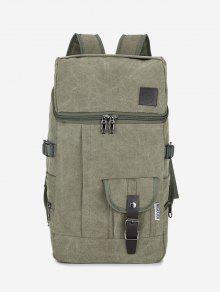 حقيبة ظهر بسحاب وأحزمة - الجيش الأخضر