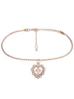 Cross Heart Short Charm Necklace - Golden