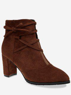 Pointed Toe Criss Cross Ankle Boots - Brown 34