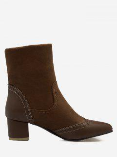 Wingtip Splicing Pointed Toe Boots - Brown 41