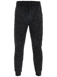 Drawstring Camo Print Jogger Pants - Acu Camouflage 4xl