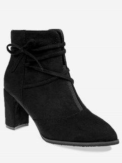 Pointed Toe Criss Cross Ankle Boots - Black 36