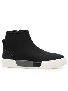 Side Zipper High Top Skate Shoes - Black 44