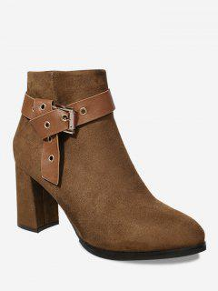 Buckle Strap Side Zipper Ankle Boots - Brown 39